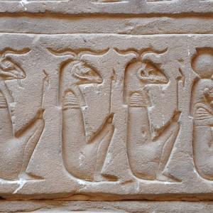 egypt-1197832_640